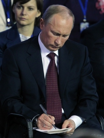 ОНФ и Путин: Фото