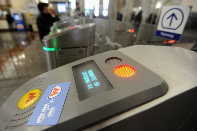 новый проездной билет на метро в Москве с 1 апреля: Фото