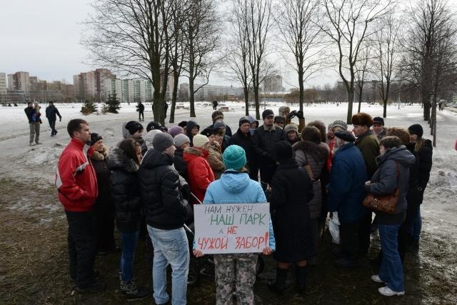 Пикет в парке Калининского района: Фото