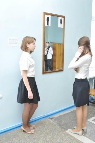 Школьная форма: Фото