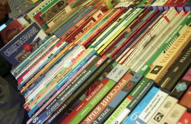 Счетная палата недовольна качеством школьных учебников