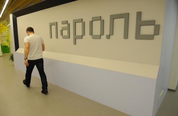 Сегодня Рунету исполняется 19 лет