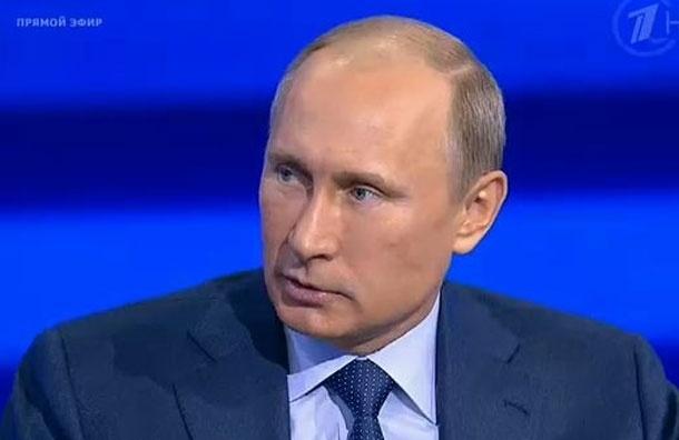 Вопрос: «Когда посадят Чубайса, к глубокому удовольствию россиян?»