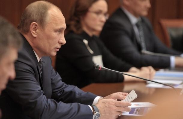 Президент Путин пригрозил правительству отставкой