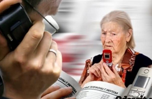 Телефонных мошенников, похитивших у пенсионеров почти 23 млн рублей, будут судить