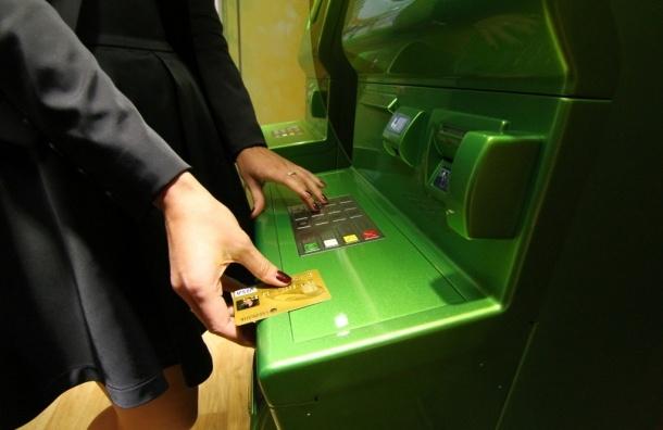 Осторожно! СМС-мошенники атакуют клиентов Сбербанка