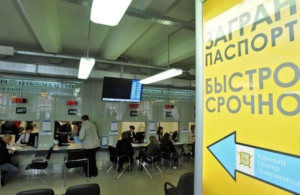 Более 60% россиян поддерживают идею въезда в Россию граждан СНГ по загранпаспортам - опрос