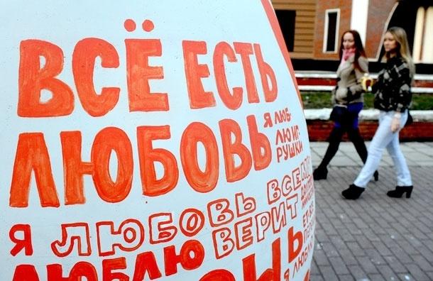 «Пасха в Москве». Анонс праздничных мероприятий с 5 по 12 мая