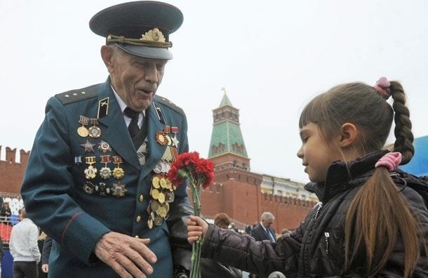 Вспомнить деда иПобеду: «Москва помнит»