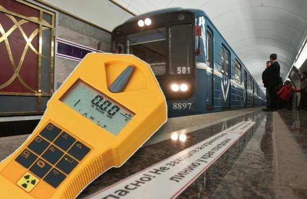 В петербургском метро измерят уровень радиации за 181 млн рублей