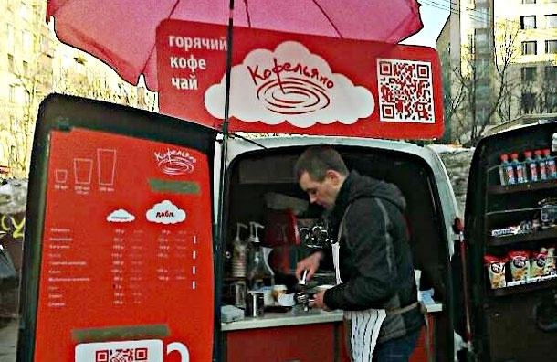 Чашка кофею. В Москве появились портативные кофейни