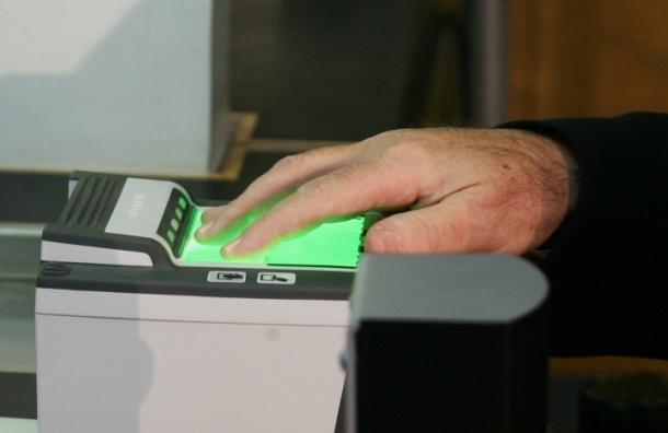 В Испании создали платежную систему, считывающую отпечатки пальцев
