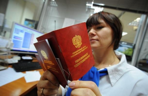 Социальные пенсии в России с 1 апреля увеличились на 1,01%
