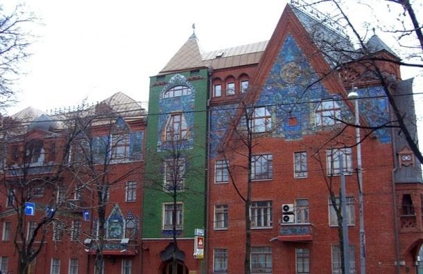 Прогулки по Москве: дом-сказка наПречистенке