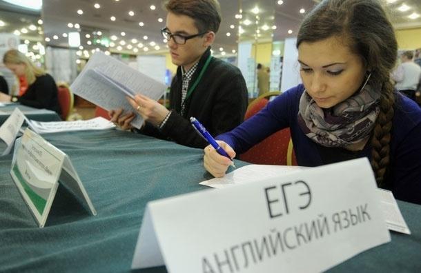ЕГЭ в Москве начнут сдавать уже 20 апреля. График сдачи ЕГЭ-2013