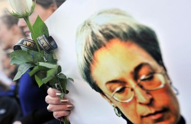 Расследование убийства журналистки Анны Политковской завершено