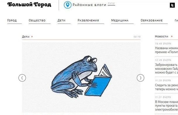 «Уволена вся редакция сайта bg.ru — подробности позже», — Екатерина Кронгауз
