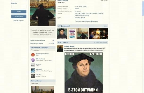 Павел Дуров вновь вышел на связь, на этот раз из-за просьбы акционеров прийти на допрос
