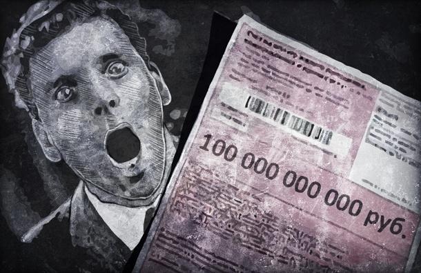 Квартплата в Петербурге станет еще больше: узнай, сколько придется отдавать за ЖКХ с 1 июля