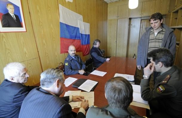 У московских студентов перепроверят отсрочки от армии
