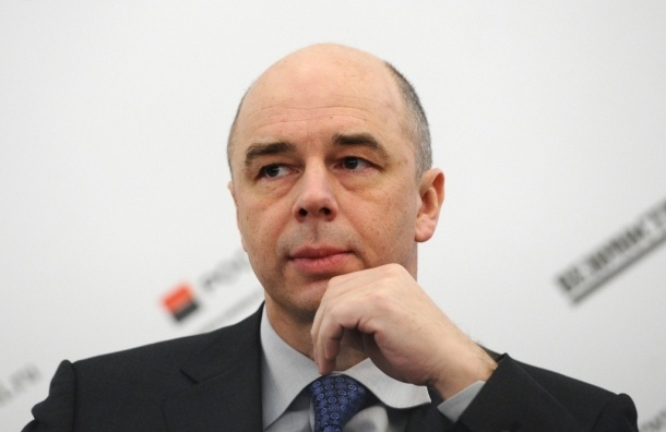 Ставки по кредитам в российских банках запредельные - глава Минфина