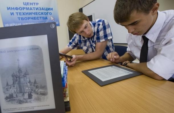 Ученики 75 столичных школ учатся по электронным учебникам