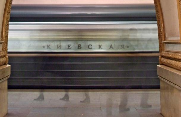 В московском метро погиб еще один