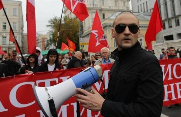 Прокуратура приостановила деятельность «Левого фронта» по неизвестным причинам