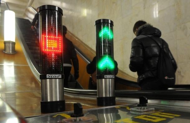 В метро установят терминалы с информацией о загрузке линий