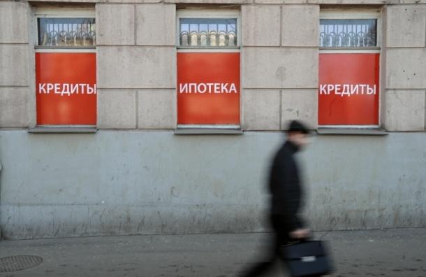 Ипотечные ставки должны быть снижены до 9 - 10 % - Медведев