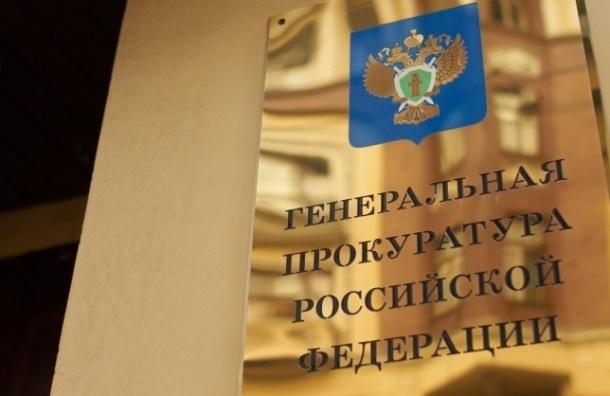 Генпрокуратура открыла  Портал правовой статистики