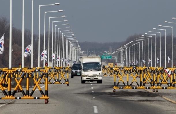 Южная Корея обратилась за помощью к России и Китаю