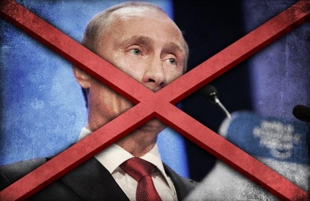 Для защиты детей лучше запретить Путина, а не «Википедию»