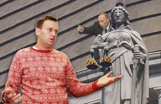Дело Навального и процесс Ходорковского - история повторяется