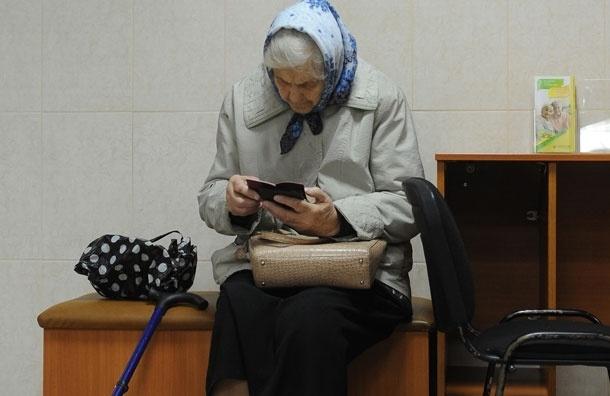 Мама исволочи: как мошенники обманывают пенсионеров