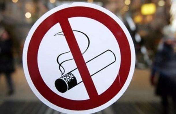 1 июня в Москве появятся специальные места для курения