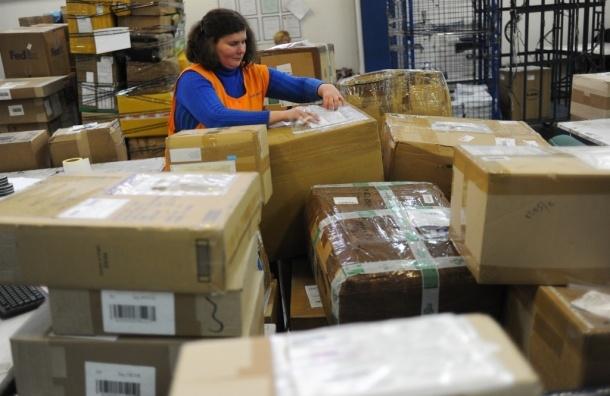 Тикающая посылка на столичной почте оказалось безопасной
