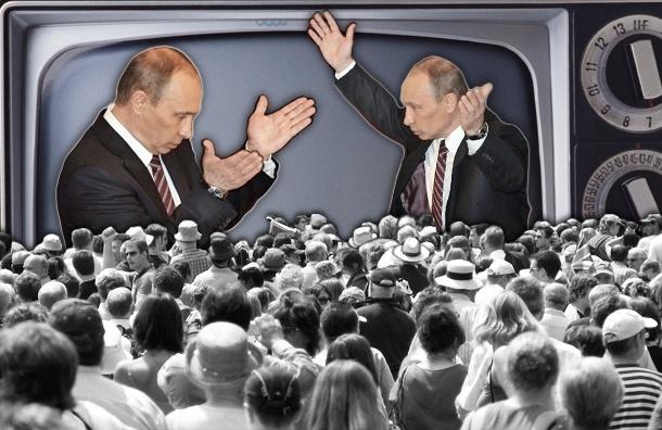Как задать вопрос Путину: через интернет, в прямом эфире, по телефону