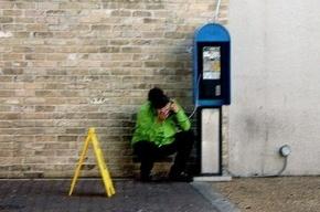 Телефонная справочная «004» в Петербурге заговорила на таджикском