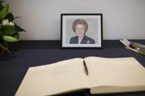 Маргарет Тэтчер похоронят с воинскими почестями – как Черчилля