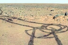 Марсоход Spirit нарисовал на Марсе мужской половой член