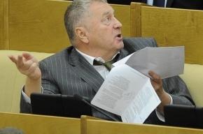 Жириновский объяснил депутатам, что Навального финансирует Кремль