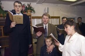 Прокуратура и наркоконтроль пришли к «Свидетелям Иеговы» в Петербурге