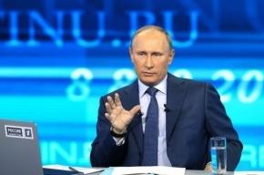 Против управляющей компании, на которую пожаловались Путину, возбудили дело