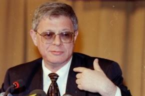 Экс-министр финансов Александр Лившиц умер от сердечной недостаточности