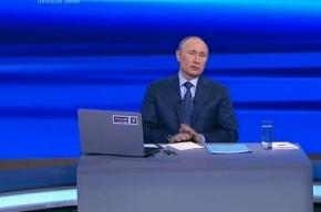 Свыше 1,2 миллиона человек уже задали свои вопросы Путину