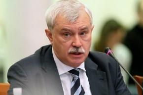 Полтавченко хочет публиковать имена уклонистов «ВКонтакте»