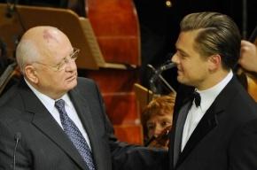 Ди Каприо и Том Хэнкс снимут фильм о первом президенте СССР