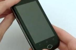 В России начались продажи бюджетного смартфона за 1990 рублей