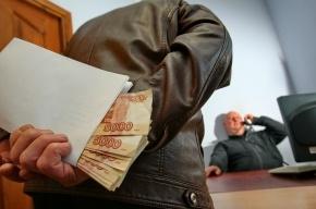Экс-чиновник из Ленобласти, пойманный на взятке, отправится за решетку на 9 лет